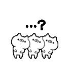 ちょこまか動くネコ(個別スタンプ:22)