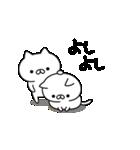 ちょこまか動くネコ(個別スタンプ:23)