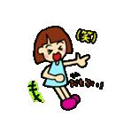 女の子、その2。関西弁よく使う言葉(個別スタンプ:02)