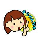 女の子、その2。関西弁よく使う言葉(個別スタンプ:04)