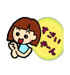 女の子、その2。関西弁よく使う言葉(個別スタンプ:06)