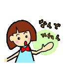 女の子、その2。関西弁よく使う言葉(個別スタンプ:13)