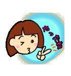 女の子、その2。関西弁よく使う言葉(個別スタンプ:29)