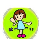 女の子、その2。関西弁よく使う言葉(個別スタンプ:36)