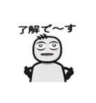 パイプ人間(動くんです!)(個別スタンプ:01)