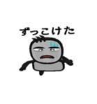 パイプ人間(動くんです!)(個別スタンプ:04)