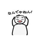 パイプ人間(動くんです!)(個別スタンプ:05)