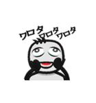 パイプ人間(動くんです!)(個別スタンプ:06)