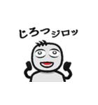 パイプ人間(動くんです!)(個別スタンプ:12)