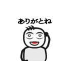 パイプ人間(動くんです!)(個別スタンプ:14)