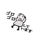 パイプ人間(動くんです!)(個別スタンプ:15)
