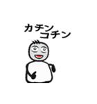 パイプ人間(動くんです!)(個別スタンプ:17)