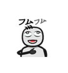パイプ人間(動くんです!)(個別スタンプ:18)