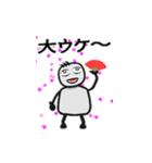 パイプ人間(動くんです!)(個別スタンプ:19)
