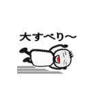 パイプ人間(動くんです!)(個別スタンプ:20)