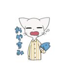ネコすけスタンプ(個別スタンプ:2)