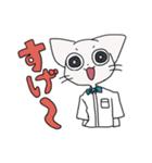 ネコすけスタンプ(個別スタンプ:4)