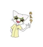 ネコすけスタンプ(個別スタンプ:5)
