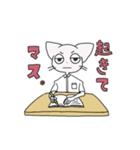 ネコすけスタンプ(個別スタンプ:15)