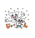 ネコすけスタンプ(個別スタンプ:35)