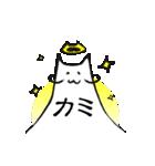動く!ネコガミサマ(個別スタンプ:01)