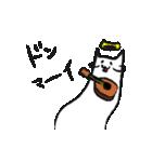 動く!ネコガミサマ(個別スタンプ:12)