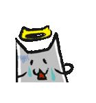 動く!ネコガミサマ(個別スタンプ:18)