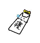 動く!ネコガミサマ(個別スタンプ:21)
