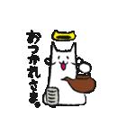 動く!ネコガミサマ(個別スタンプ:24)