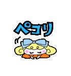 デカモジ カラフル ガール 2 夏(個別スタンプ:04)