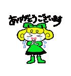 デカモジ カラフル ガール 2 夏(個別スタンプ:09)