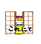 デカモジ カラフル ガール 2 夏(個別スタンプ:40)