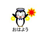 ふきだしスタンプ「ペンギンのペペ 3」(個別スタンプ:1)