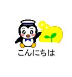 ふきだしスタンプ「ペンギンのペペ 3」(個別スタンプ:2)