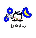 ふきだしスタンプ「ペンギンのペペ 3」(個別スタンプ:4)