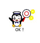 ふきだしスタンプ「ペンギンのペペ 3」(個別スタンプ:5)