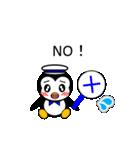 ふきだしスタンプ「ペンギンのペペ 3」(個別スタンプ:6)