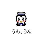 ふきだしスタンプ「ペンギンのペペ 3」(個別スタンプ:9)