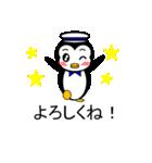 ふきだしスタンプ「ペンギンのペペ 3」(個別スタンプ:11)