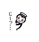 ふきだしスタンプ「ペンギンのペペ 3」(個別スタンプ:12)