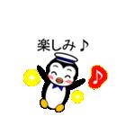 ふきだしスタンプ「ペンギンのペペ 3」(個別スタンプ:13)