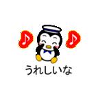 ふきだしスタンプ「ペンギンのペペ 3」(個別スタンプ:14)