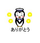 ふきだしスタンプ「ペンギンのペペ 3」(個別スタンプ:15)