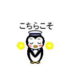 ふきだしスタンプ「ペンギンのペペ 3」(個別スタンプ:16)