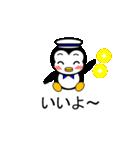 ふきだしスタンプ「ペンギンのペペ 3」(個別スタンプ:18)