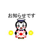ふきだしスタンプ「ペンギンのペペ 3」(個別スタンプ:19)
