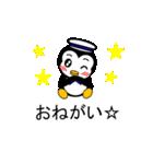 ふきだしスタンプ「ペンギンのペペ 3」(個別スタンプ:20)