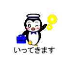 ふきだしスタンプ「ペンギンのペペ 3」(個別スタンプ:21)