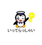 ふきだしスタンプ「ペンギンのペペ 3」(個別スタンプ:22)