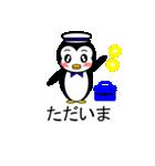 ふきだしスタンプ「ペンギンのペペ 3」(個別スタンプ:23)